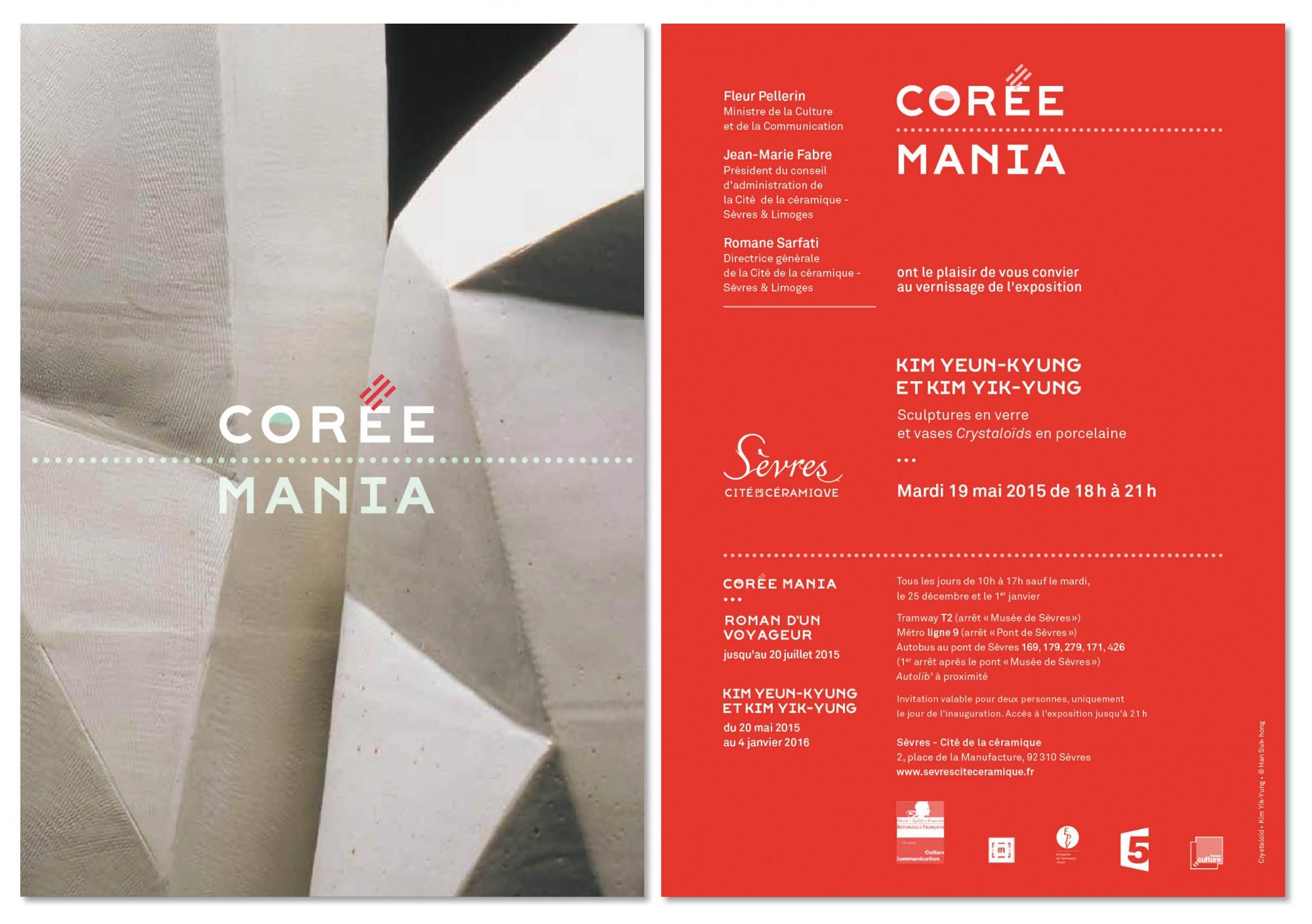 coree mania3