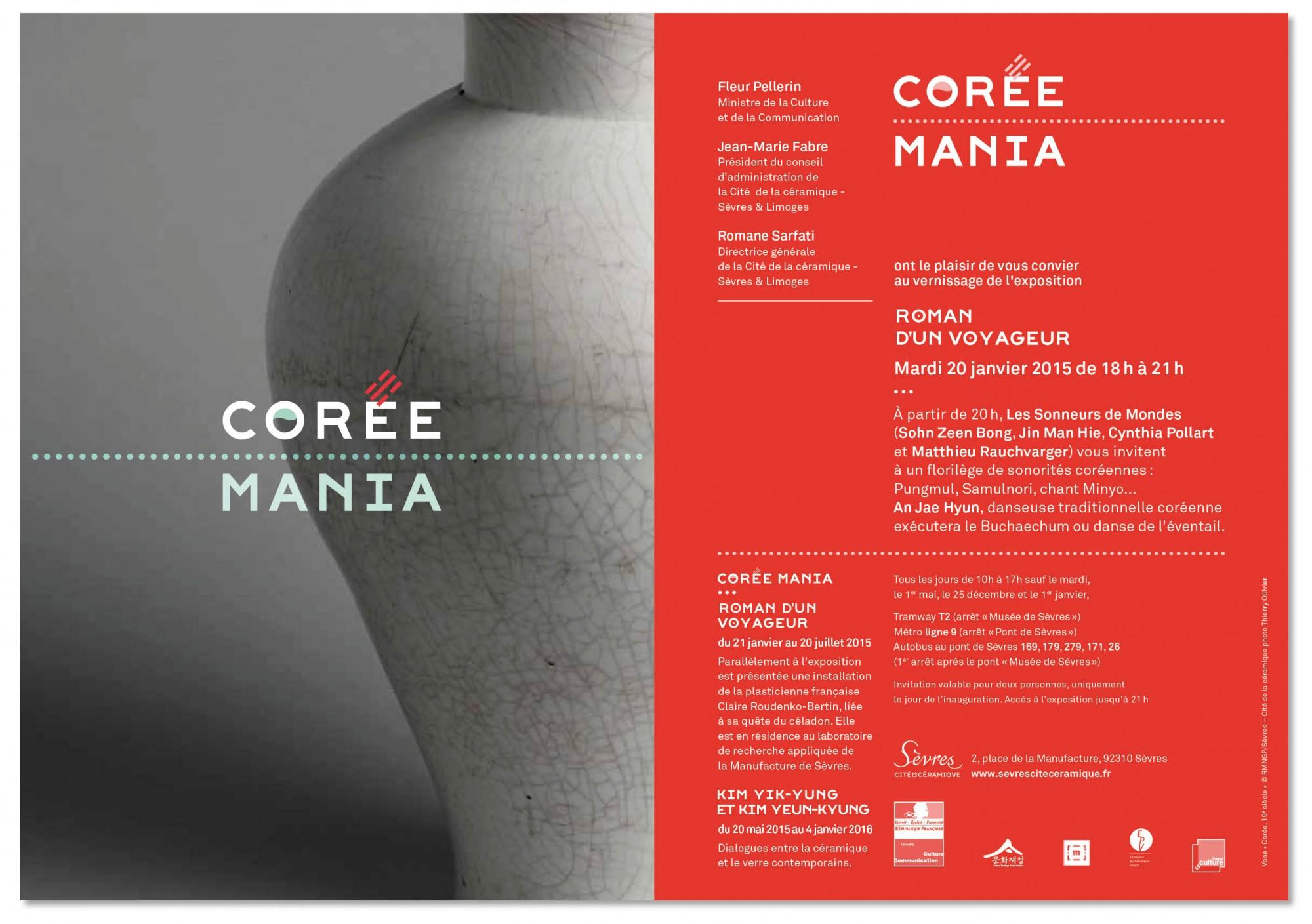 coree mania4